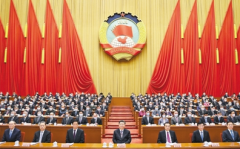 <strong>全国政协十三届四次会议在京开幕</strong>
